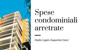 Spese condominiali arretrate_1